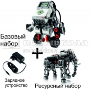 "Комплект LEGO MINDSTORMS Education EV3 ""Полный"""